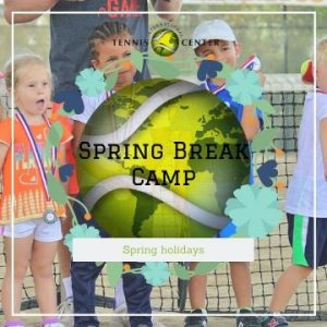 Spring Break (Semana Santa) Tennis Camps for juniors on the Caribbean in Dominican Republic, Sosua - Cabarete (Copy)